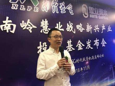 专访慧业资本杨华:产业重构与互联网赋能的投资机会