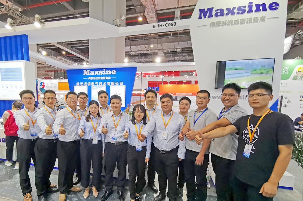 2019工博会 | 迈信电气赋能产业新发展
