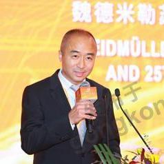 """矢志前行,联接天堂全集网""""魏""""来"""