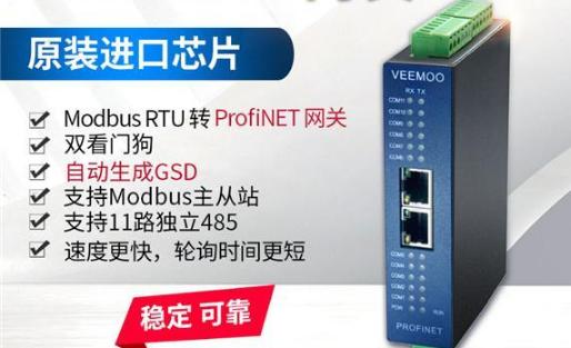 PLC如何与多台变频器的Modbus/Rtu通信