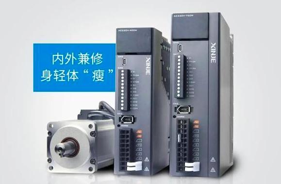 全新小体积伺服驱动器DS5L1系列
