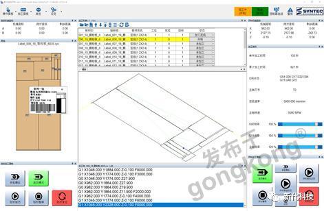 首发 | 木工软体,LabelCut上线!