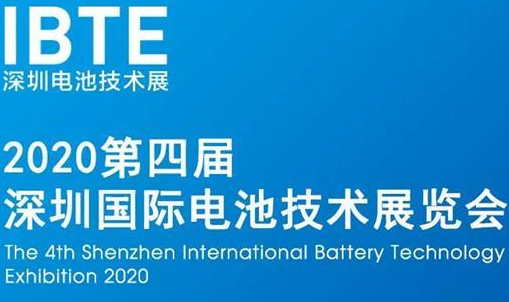 鑫精诚传感器 诚邀您参观:IBTE 2020深圳电池技术展