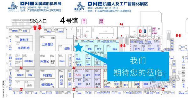 迈信电气诚邀您莅临DME中国(东莞)机床展