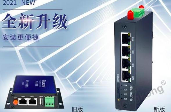 官宣  升级版smartlink技术PLC远程数据传输模块新鲜出炉