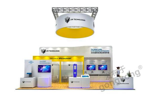 LMI與您相約Vision Shanghai 2021,Photon光學檢測系統驚艷亮相!