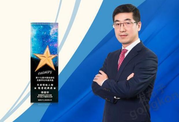 """點贊,堡盟獲譽""""2021 CAIMRS暨年度評選頒獎盛典""""兩項殊榮!"""
