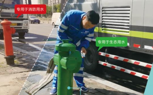 智能取水栓 绿化取水点