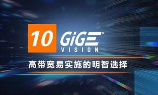 万兆网10GigE:高带宽易实施的明智选择(下)