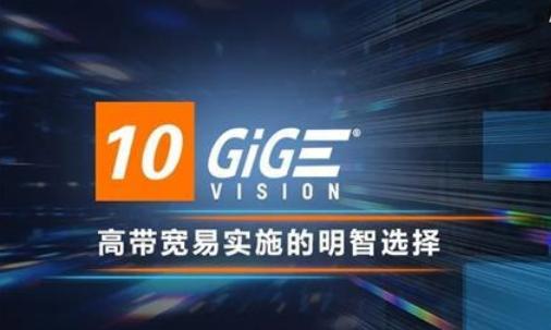 10GigE:高带宽易实施的明智选择(上)
