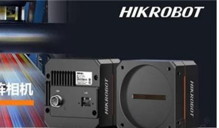 新品 | 8K千兆網線陣相機助您擺脫繁瑣,實現高性價比線掃應用