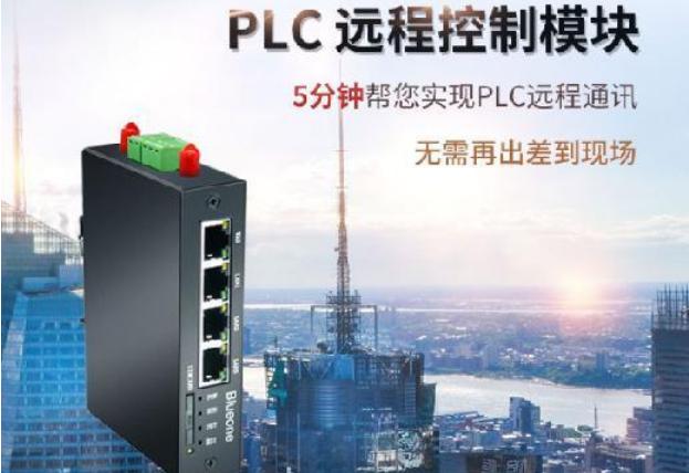 华杰智控HJ8300无线通信物联网模块