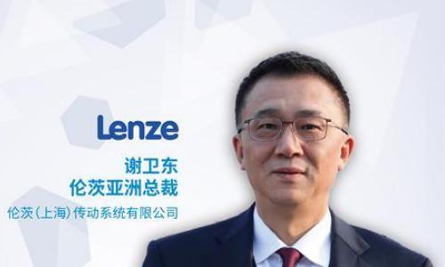 【小P去哪儿之CEO访谈】伦茨亚洲总裁谢卫东:贴近用户,贴近市场