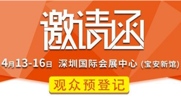 CHORDN作为展商参加第三十四届中国国际塑料橡胶工业展览会