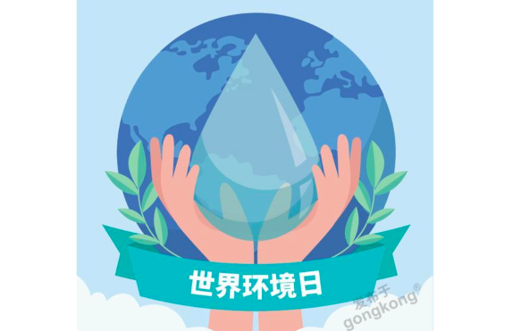 打赢环境保卫战,与雄安高铁站共创绿色水资源