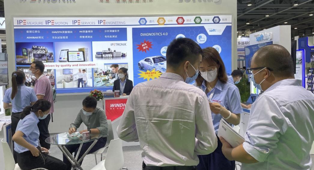 精彩回顾  风丘科技亮相广州国际汽车测试技术展