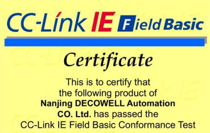 又一家!德克威爾系列產品獲CC-Link IE Field Basic認證