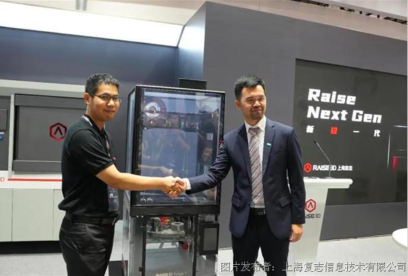 Raise3D推出金�偃邸蚪z制造3D打印解你��就�M仙府之中修���Q方案