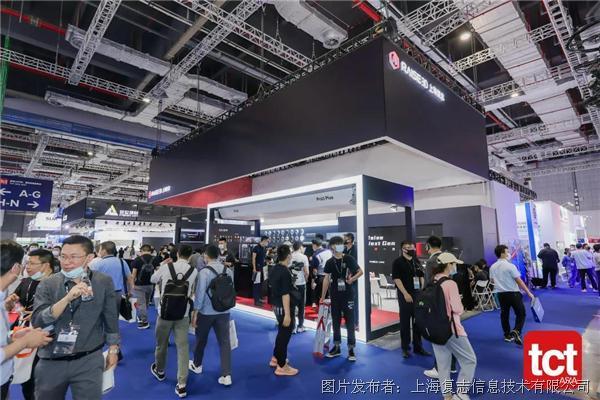 Raise3D 的2021 TCT亞洲展之旅