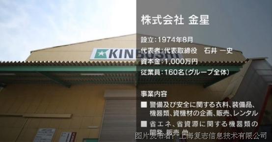 日本制造業小企業代表的金星公司,是如何應用3D打印技術的?