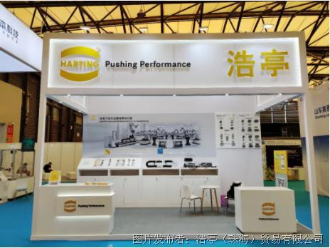 2021 AHTE 上海國際工業裝配與傳輸技術展覽會