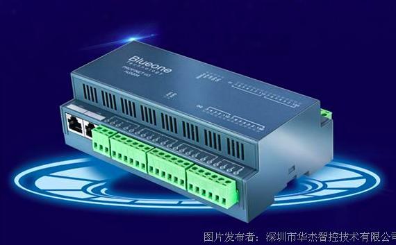 华杰智控的HJ3210D Profinet远程IO模块