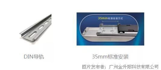 金升阳 | 可靠性与适用性兼得:高性能AC/DC导轨电源 ——15-480W LI系列