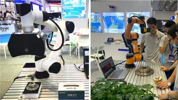 展会花絮 | 直击青岛工业自动化展会现场,感受LMI 3D视觉技术的魅力