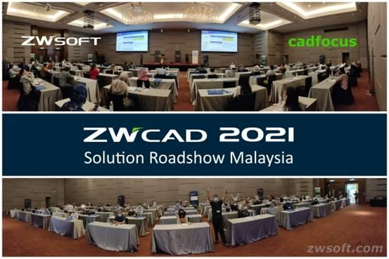 中望软件马来西亚合作伙伴CAD FOCUS举办中望CAD 2021版发布活动