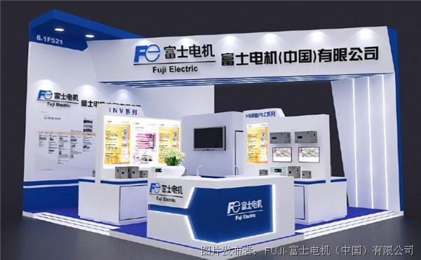 展會信息 | 2021中國國際陶瓷工業技術與產品展覽會