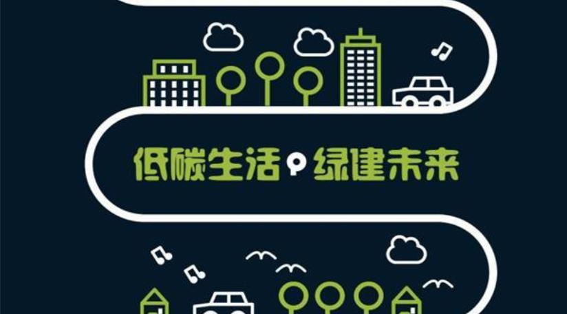 全國低碳日|普傳科技致力于工業設備節能減排