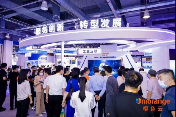 """橙色云""""麟璣""""AI產品亮相中國服貿會"""
