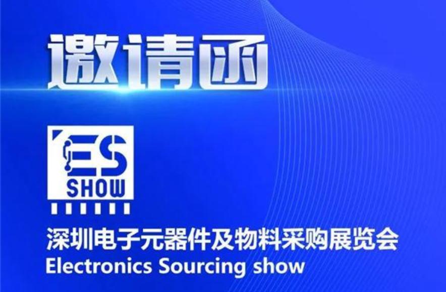 参展倒计时|2021深圳电子元器展即将到达现场