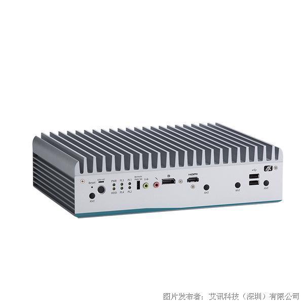 艾讯科技eBOX700-891-FL专为视觉检测应用量身打造嵌入式平台