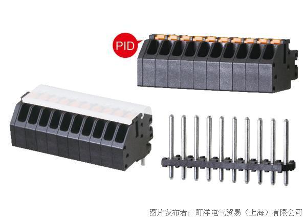 町洋电气 适用于低压传动器行业可插拔式端子