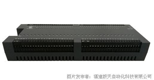 毅天科技 MX180-72TD PLC 可编程控制器