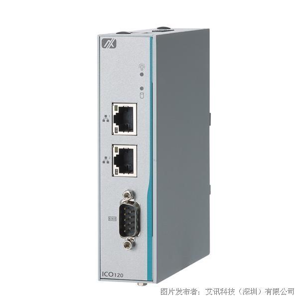 艾訊科技ICO120-83D工業物聯網閘道平臺