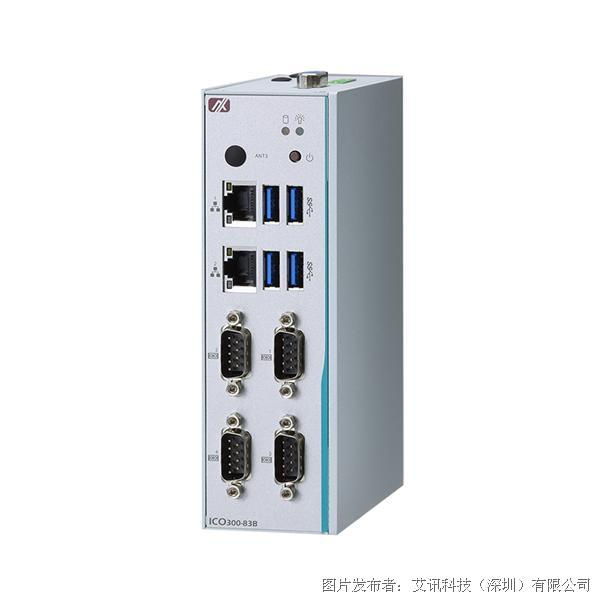 艾訊科技ICO300-83B DIN-rail無風扇嵌入式計算機系統