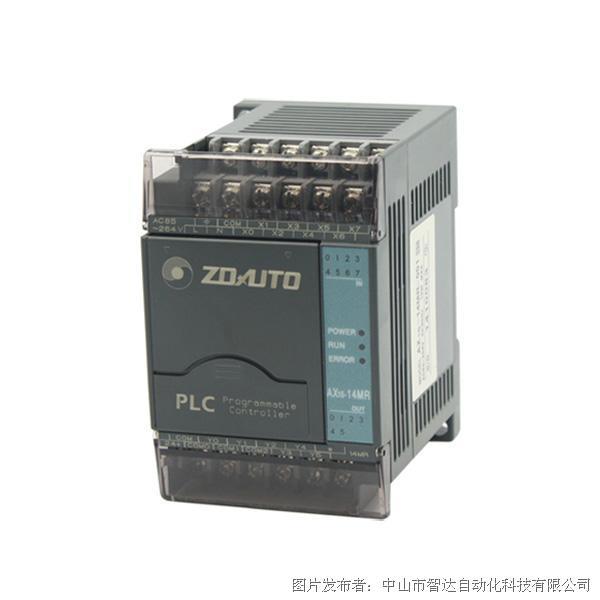 智达科技 AX1S-14MR-001微型可编程控制器