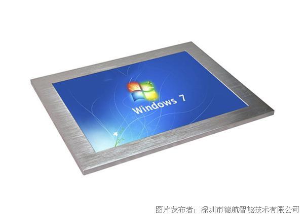 德航智能宽温可嵌入工业显示器