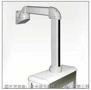 美卡诺 GTN II悬臂系统