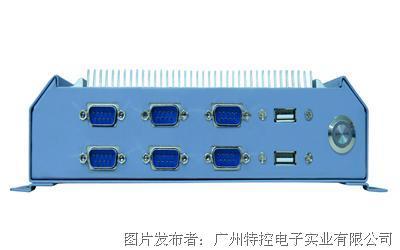 广州特控MEC-H1962无风扇嵌入式工控机