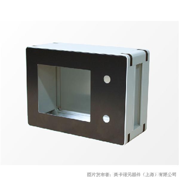 美卡诺 E-com 控制箱操作箱