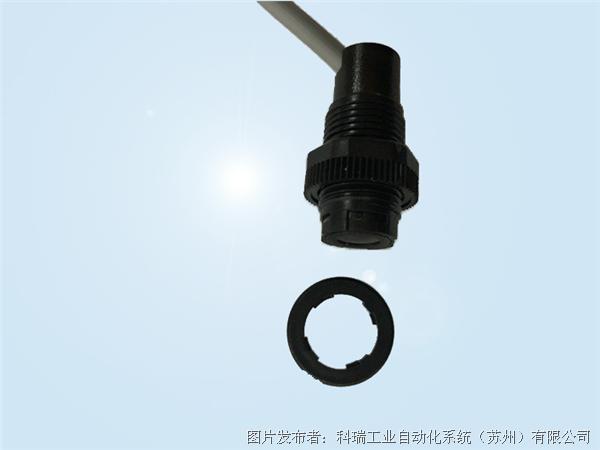 科瑞M12小型化对射光电开关