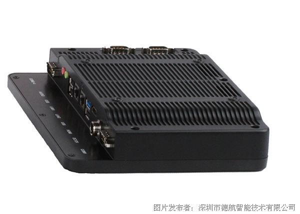 德航智能 超薄、超輕8寸工業平板電腦