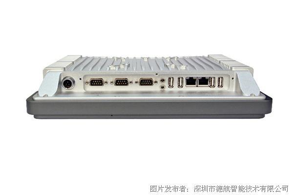 德航智能12寸PPC-GS1263TA整机加固工业平板电脑