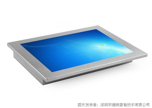 德航智能10寸PPC-GS1061T工业平板电脑