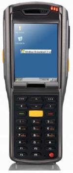 思谷 SG-HR-H4手持移动数据终端