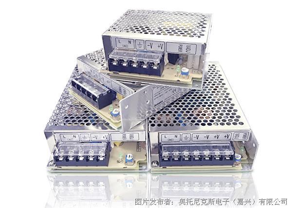 奥托尼克斯SPX高性能开关电源