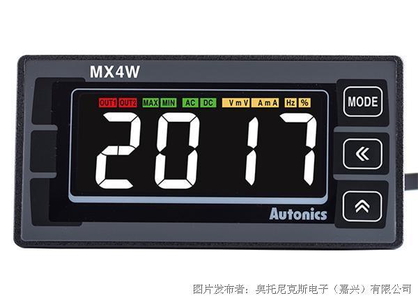 奥托尼克斯MX4W经济型多功能数字电压电流表
